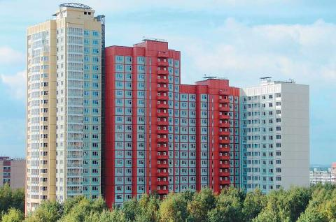 Гор. недвижимость